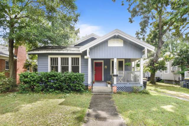 2342 Dellwood Ave, Jacksonville, FL 32204 (MLS #1020907) :: EXIT Real Estate Gallery