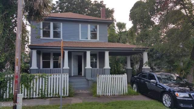 2048 Moncrief Rd, Jacksonville, FL 32209 (MLS #1023204) :: Berkshire Hathaway HomeServices Chaplin Williams Realty