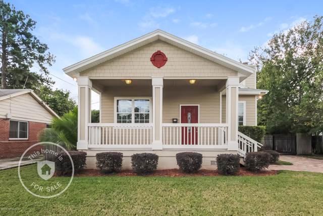 4434 Shirley Ave, Jacksonville, FL 32210 (MLS #1023446) :: 97Park