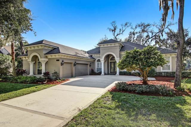 13806 Saxon Lake Dr, Jacksonville, FL 32225 (MLS #1026674) :: Summit Realty Partners, LLC