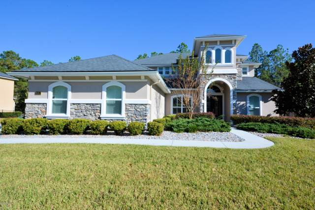 1667 Crooked Oak Dr, Orange Park, FL 32065 (MLS #1033660) :: Noah Bailey Group
