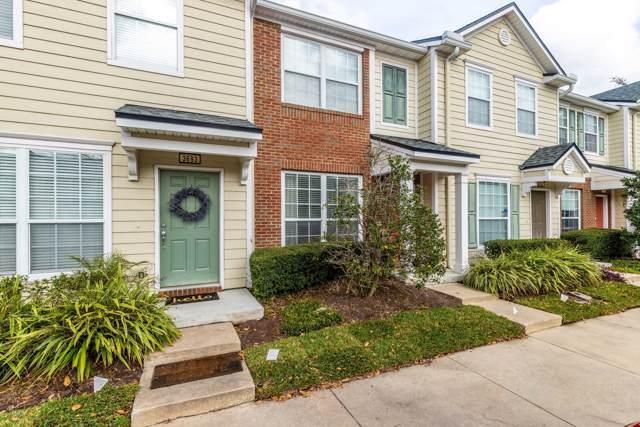3695 Summerlin Ln N, Jacksonville, FL 32224 (MLS #1034062) :: EXIT Real Estate Gallery