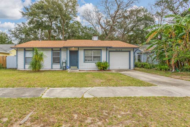 2225 Cypress Landing Dr, Jacksonville, FL 32233 (MLS #1034161) :: The Hanley Home Team