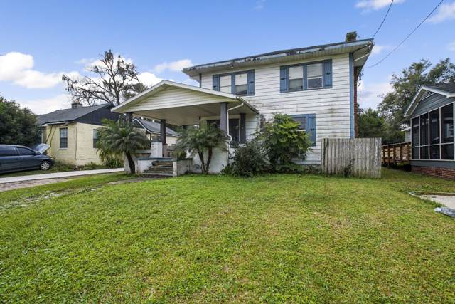 5316 Colonial Ave, Jacksonville, FL 32210 (MLS #1035947) :: Momentum Realty