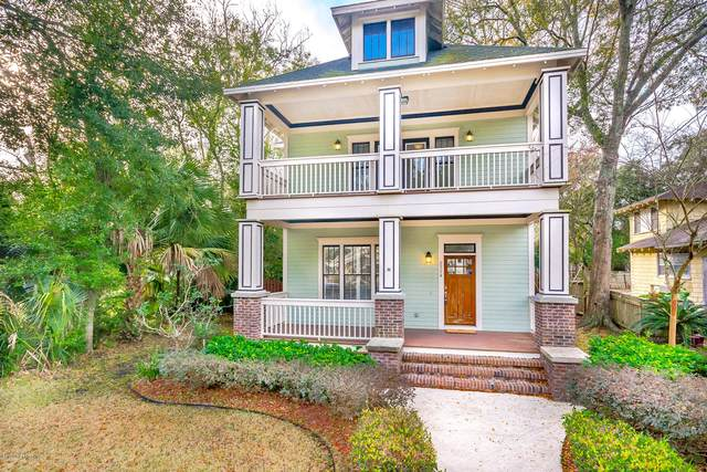 2754 College St, Jacksonville, FL 32205 (MLS #1037039) :: Memory Hopkins Real Estate