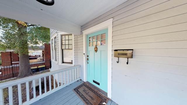2342 Park St, Jacksonville, FL 32204 (MLS #1037540) :: Memory Hopkins Real Estate