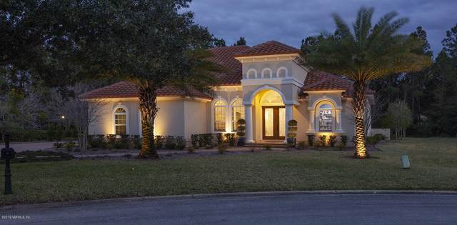 5286 Tallulah Lake, Jacksonville, FL 32224 (MLS #1038477) :: Sieva Realty