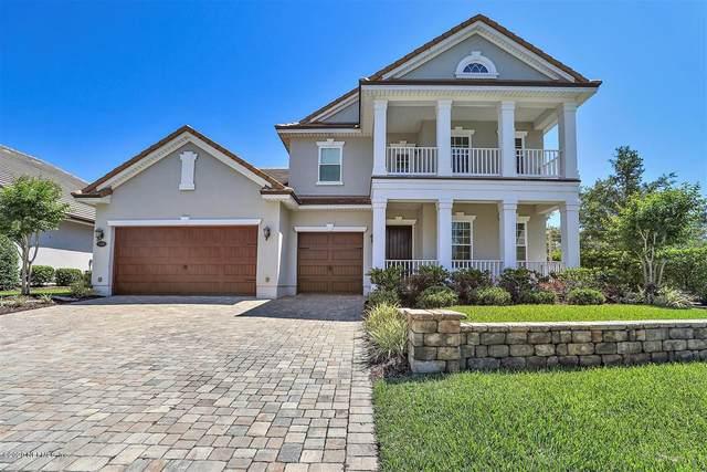 1290 Sunset View Ln, Jacksonville, FL 32207 (MLS #1052017) :: Ponte Vedra Club Realty