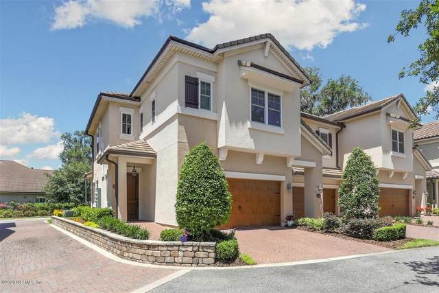 1408 Sunset View Ln, Jacksonville, FL 32207 (MLS #1054478) :: Ponte Vedra Club Realty