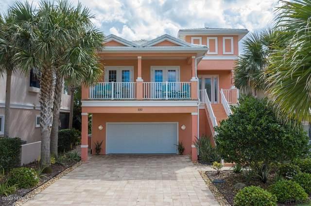 550 Cinnamon Beach Ln, Palm Coast, FL 32137 (MLS #1056327) :: Oceanic Properties
