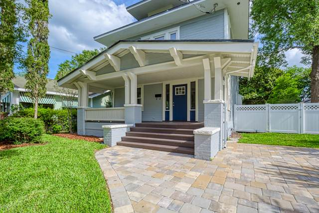 2816 College St, Jacksonville, FL 32205 (MLS #1056666) :: Berkshire Hathaway HomeServices Chaplin Williams Realty