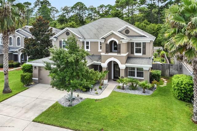 12568 Pine Marsh Way, Jacksonville, FL 32226 (MLS #1067632) :: EXIT Real Estate Gallery