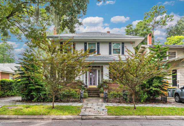 1258 Donald St, Jacksonville, FL 32205 (MLS #1070202) :: EXIT Real Estate Gallery