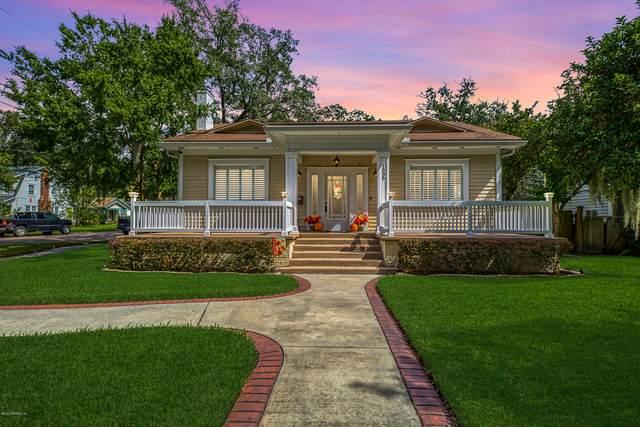 1535 Ingleside Ave, Jacksonville, FL 32205 (MLS #1077263) :: Ponte Vedra Club Realty