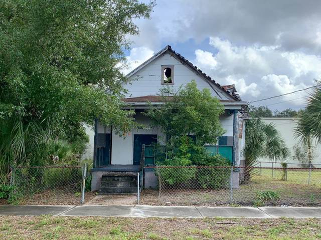 1725 Ionia St, Jacksonville, FL 32206 (MLS #1078934) :: Ponte Vedra Club Realty