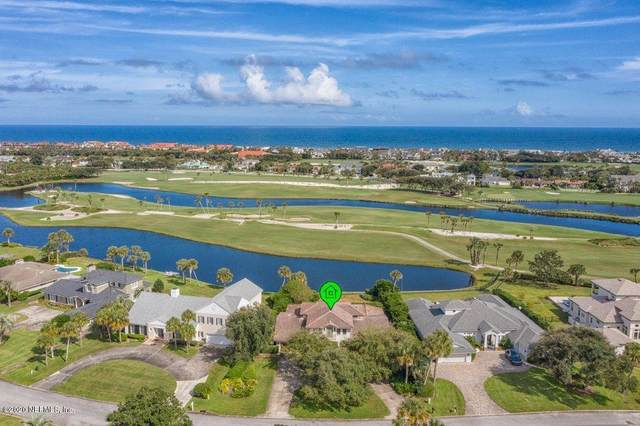 313 Pablo Rd, Ponte Vedra Beach, FL 32082 (MLS #1081174) :: The Volen Group, Keller Williams Luxury International