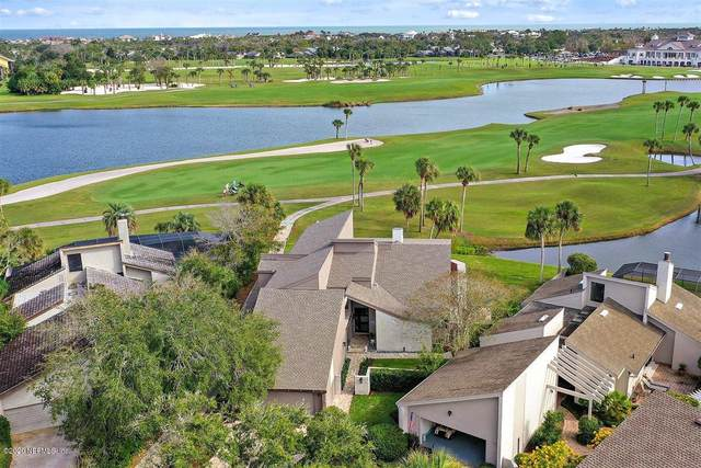 120 Lake Julia Dr N, Ponte Vedra Beach, FL 32082 (MLS #1084764) :: Oceanic Properties