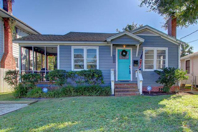 5320 Colonial Ave, Jacksonville, FL 32210 (MLS #1085017) :: CrossView Realty