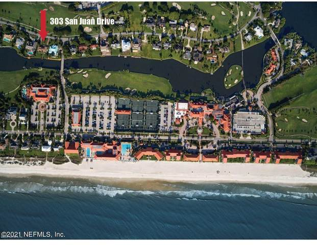 303 San Juan Dr, Ponte Vedra Beach, FL 32082 (MLS #1090246) :: The Newcomer Group