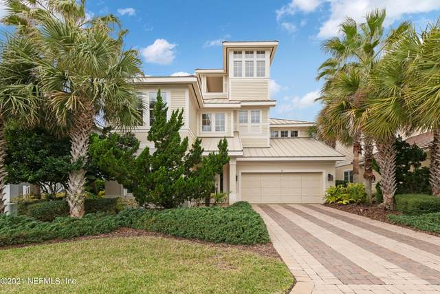 21 Cinnamon Beach Way, Palm Coast, FL 32137 (MLS #1097648) :: Bridge City Real Estate Co.