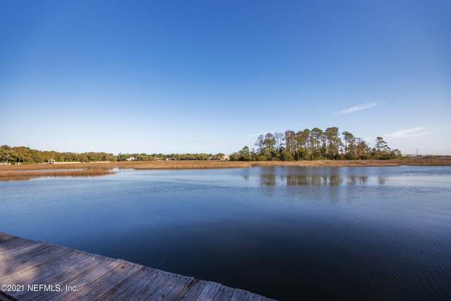 0 Shipwatch Dr E, Jacksonville, FL 32225 (MLS #1104540) :: Endless Summer Realty