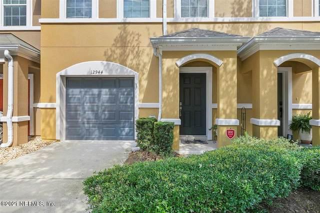 12944 Spring Rain Rd, Jacksonville, FL 32258 (MLS #1109346) :: EXIT Real Estate Gallery