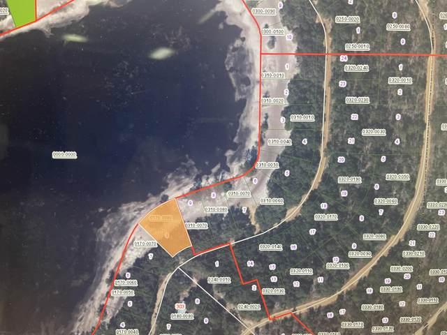 0 Lake Lucy Circle, Interlachen, FL 32148 (MLS #1109883) :: The Hanley Home Team