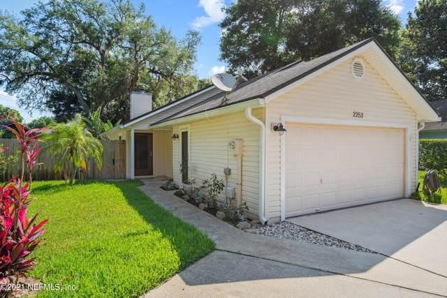 2253 Aspen Ridge Ct, Jacksonville, FL 32233 (MLS #1114849) :: EXIT Real Estate Gallery