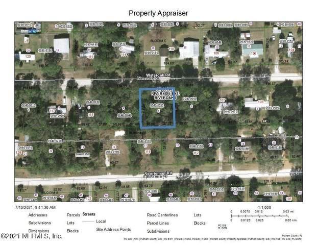 111 Wateroak Rd, Satsuma, FL 32189 (MLS #1119868) :: The Huffaker Group