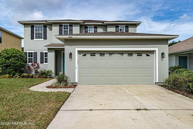 257 Candlebark Dr, Jacksonville, FL 32225 (MLS #1121769) :: EXIT Inspired Real Estate