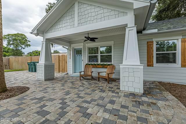 12054 Aroid Ct, Jacksonville, FL 32246 (MLS #1126639) :: Bridge City Real Estate Co.