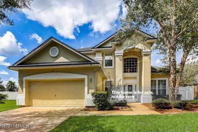 386 Brier Rose Ln, Orange Park, FL 32065 (MLS #1129385) :: EXIT Real Estate Gallery