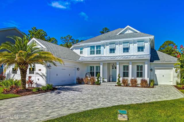 133 Cross Branch Dr, Ponte Vedra, FL 32081 (MLS #1131721) :: EXIT Real Estate Gallery