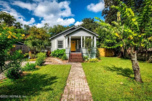 3029 Ernest St, Jacksonville, FL 32205 (MLS #1136637) :: EXIT Real Estate Gallery