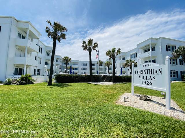 1926 Ocean Shore Blvd #205, Ormond Beach, FL 32176 (MLS #1138047) :: Cady Realty