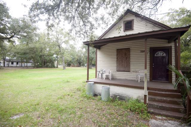 738 Lafayette St, Jacksonville, FL 32202 (MLS #1036167) :: EXIT Real Estate Gallery
