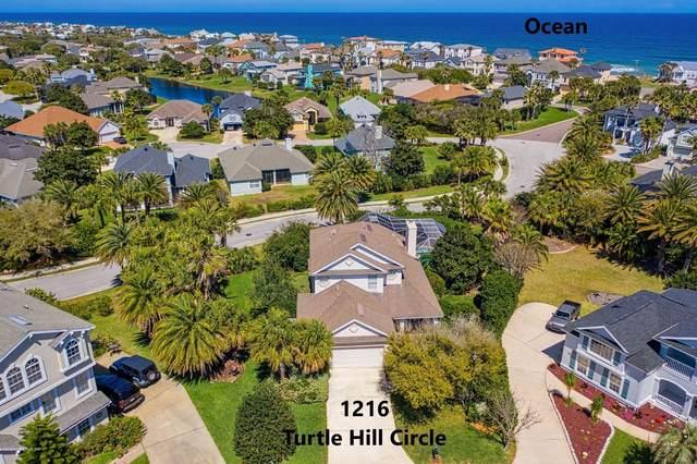 1216 Turtle Hill Cir, Ponte Vedra Beach, FL 32082 (MLS #1046106) :: The Every Corner Team