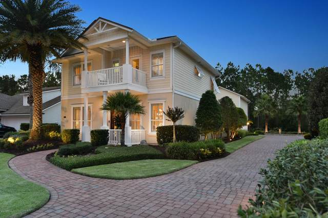 181 Portsmouth Bay Ave, Ponte Vedra, FL 32081 (MLS #1062603) :: The Volen Group, Keller Williams Luxury International