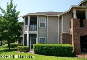 10000 Gate Pkwy #122, Jacksonville, FL 32246 (MLS #1004895) :: EXIT Real Estate Gallery