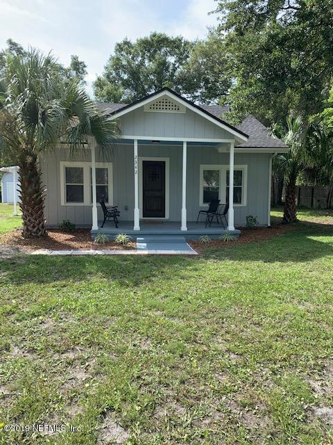 2342 Parental Home Rd, Jacksonville, FL 32216 (MLS #1006498) :: The Hanley Home Team