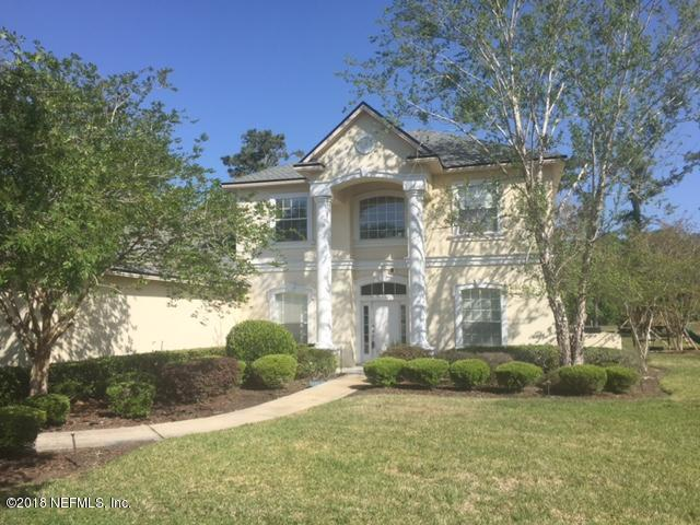 312 S Checkerberry Way, Jacksonville, FL 32259 (MLS #929489) :: Memory Hopkins Real Estate