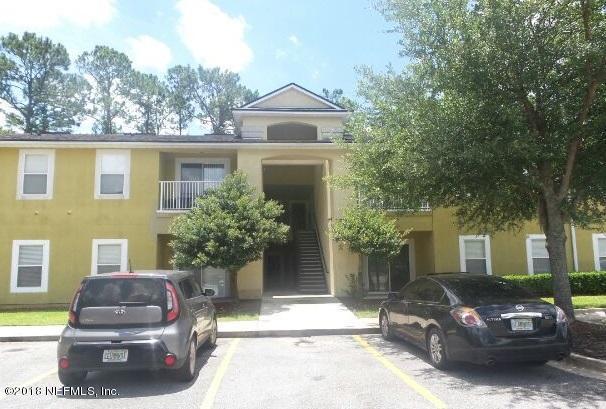 3690 Kirkpatrick Cir 7-4, Jacksonville, FL 32210 (MLS #945132) :: EXIT Real Estate Gallery