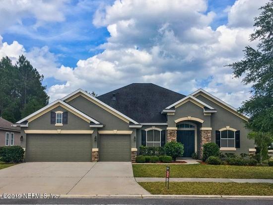 14499 E Cherry Lake Dr, Jacksonville, FL 32258 (MLS #975926) :: Ponte Vedra Club Realty | Kathleen Floryan