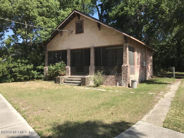 717 Virginia St, Jacksonville, FL 32208 (MLS #977429) :: Florida Homes Realty & Mortgage