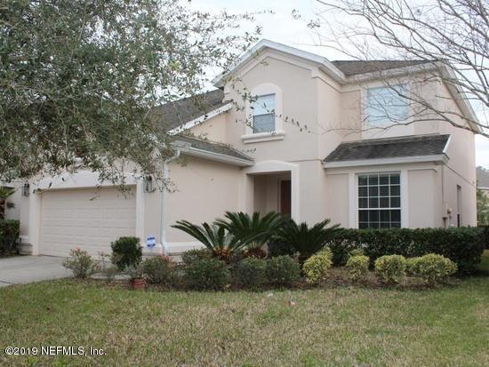8428 Highgate Dr, Jacksonville, FL 32216 (MLS #980617) :: Florida Homes Realty & Mortgage