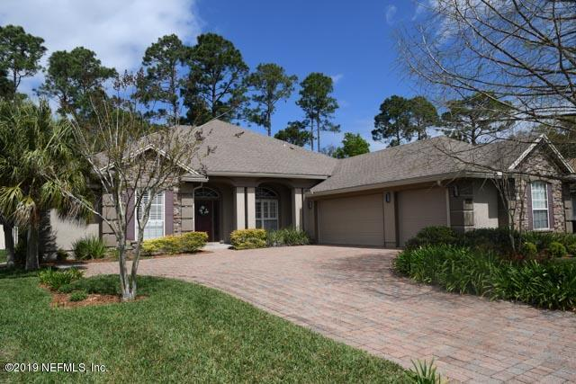 3505 Waterchase Way E, Jacksonville, FL 32224 (MLS #983327) :: EXIT Real Estate Gallery