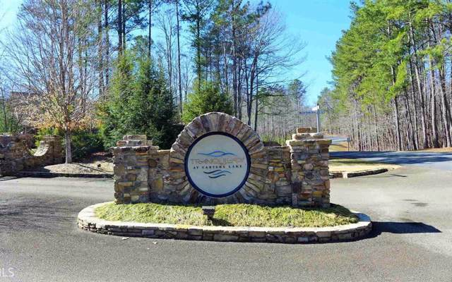 LT 88 Tranquility@Carters, Ellijay, GA 30540 (MLS #291910) :: RE/MAX Town & Country