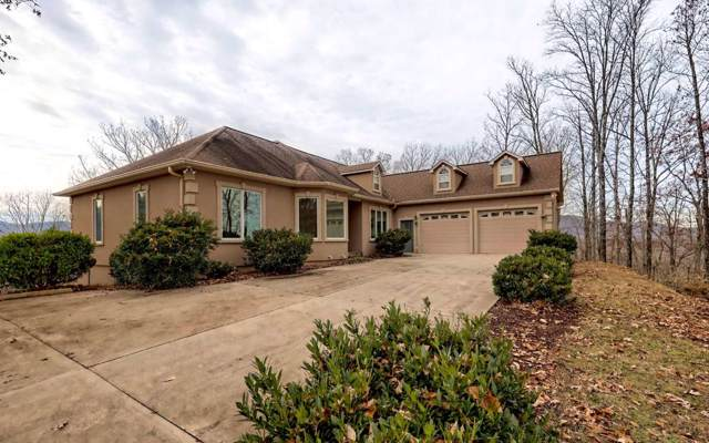 4247 Asheland Overlook, Young Harris, GA 30582 (MLS #293808) :: RE/MAX Town & Country