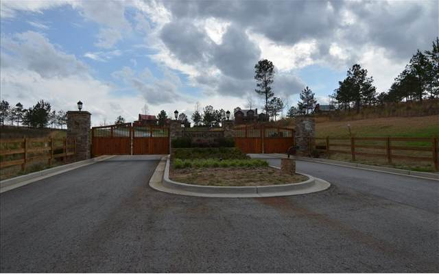 251 Big Knoll Drive, Blairsville, GA 30512 (MLS #297196) :: RE/MAX Town & Country