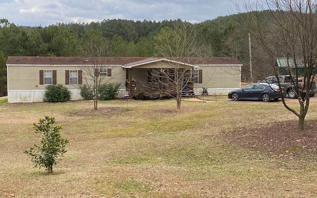 263 Coletown Circle, Copperhill, TN 37317 (MLS #303692) :: RE/MAX Town & Country